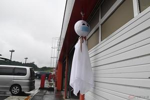 初参戦は雨の味? 女子ライダー『もてぎロードレース選手権』に挑戦 その結末は……