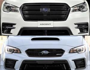 な、なんと…スバルの大型SUVアセントとSTI限定車S209が日本で買える!??