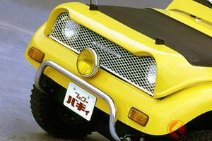 半世紀も前に面白すぎるクルマを販売!? 優れたデザインのダイハツ車5選