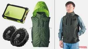 ワークマン快適サマーコーディネート#4:熱中症を防ぐ空調ウェアはバイクでも有効