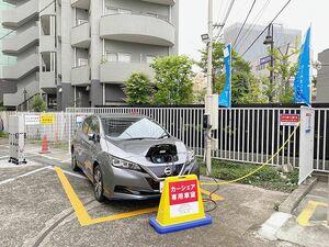 社用車〝地域の足〟に NTT東日本が新たなカーシェアサービス