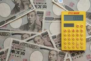 【緊急アンケート】特別定額給付金の10万円、あなたは何に使いますか?