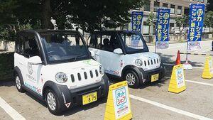 出光興産、館山市で超小型EVシェアの実証実験開始 MaaS活用で新たな移動手段