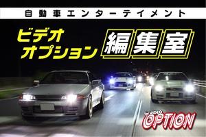 「V-OPTが新展開!?」7月1日20時の生配信を見逃すな!
