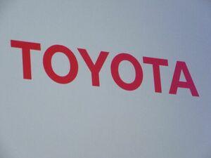 トヨタ、役員体制変更 執行役員9人に 役割を明確化