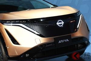 新生日産第1弾! 600km超走るEV 新型SUV「アリア」世界初公開 脱ゴーンへ日産ロゴも刷新へ