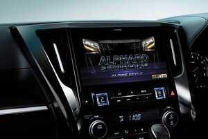 〈トヨタ・アルファード&ヴェルファイア〉ディスプレイオーディオをBIG Xにできる! アルパインスタイルで新車コンプリートカーを買おう!