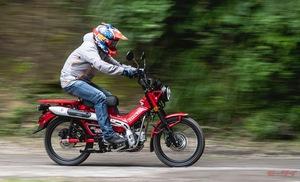 【日本最速試乗!】ホンダ CT125・ハンターカブ「カブであり、オフロードバイクでもあり、ツーリングバイクでもある」