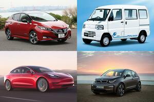 そろそろ電気自動車乗ってもいいんじゃない? いま日本で買える実用派EV4選