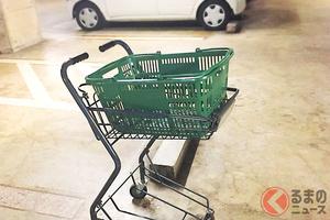 放置ショッピングカートでクルマにキズ!? 駐車場のトラブル 賠償は誰に請求出来る?