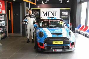 阿部モータースが「TEAM AbeMotors」を結成しミニのワンメイクレース「ミニ チャレンジ ジャパン2020」に参戦!