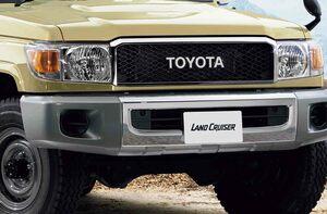 本物のオフロードSUVが大人気 トヨタがランドクルーザー70を再販する可能性