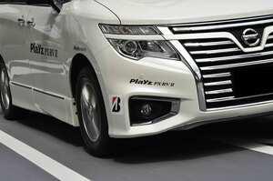 カスタム向けオイシイサイズもあるよ♪  雨も安心のミニバン専用タイヤ『プレイズPX-RVII』が出ましたよ!