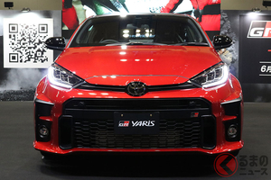 トヨタ新型「GRヤリス」にCVTモデル追加! 競技ベース車も設定し2020年9月頃発売