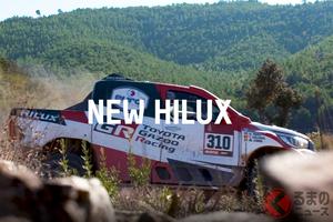 トヨタ新型「ハイラックス」登場間近 F1王者アロンソのテストを公開