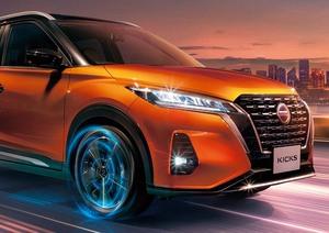 待望のe-POWER SUV 新型日産キックス発表! 価格は275万9900 円~
