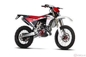 ファンティックの2ストモデル「XE125/XX125」 ヤマハ製エンジンを搭載した競技車が登場