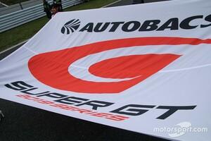 """スーパーGTが改訂カレンダーを発表。富士、鈴鹿、もてぎを中心とした変則開催で""""全戦無観客レース""""を想定"""
