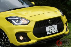 100万円以下のMT車は狙い目!? 軽快な走りのコンパクトハッチとは