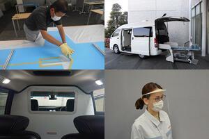 自動車工業4団体が一致団結! 新型コロナウイルスの対策や支援を今後も継続すると発表