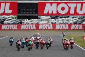 MotoGP:新スケジュールは来週発表へ。ドルナCEO「7月から11月まで全12~13戦の開催となるだろう」