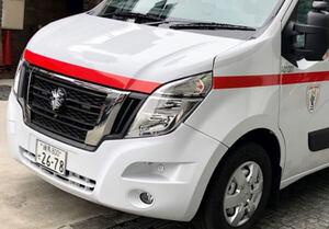 東京消防庁がEV救急車を導入! 役に…立つのか…?【クルマの達人になる】