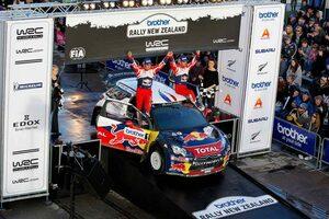WRC:2012年以来に復活予定だったラリー・ニュージーランド開催中止。シリーズ再開は9月末か