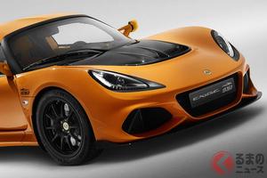 世界150台生産のモデル! ロータス「エキシージ」に限定車登場