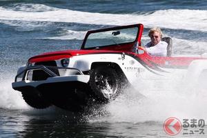 ホンダ製エンジンで爆走!? 水陸両用な海のオープンカー「パンサー」のトガりすぎている性能とは
