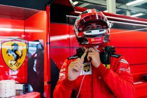 ルクレール、今季最高の4番手「ミディアムスタートが実現するとは思わなかった」フェラーリ【F1第4戦予選】