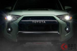 トヨタ「ハイラックスサーフ」の現代版!? オフロードスタイルな新型「4ランナー」を発表