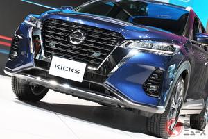 日産新型「キックス」は既に人気SUVだった!? 日本投入でこだわられたポイントとは