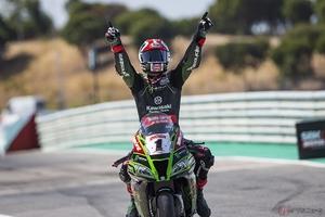 SBK第3戦ポルトガル カワサキのJ・レイ選手がSP レース/レース2で勝利し完全制覇