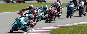 <MotoGP> 小椋 藍 (ほぼ)全戦表彰台!~4戦終わってランキング2位の秘密