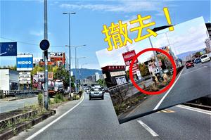 大阪新御堂筋線のオービスが撤去!でも油断は禁物、 上りも下りも、ちゃんと移動オービスが待ってます?!?