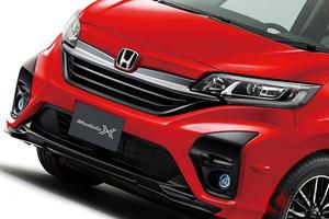 日本が誇る超高級車も大胆にカスタマイズ!? 最新コンプリートカー5選