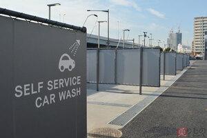 数減らすコイン洗車場 なぜ? 都市部ユーザーや手洗い派に根強いニーズも…