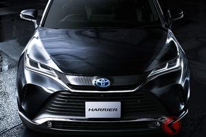 トヨタ新型ハリアーすべてが判明! 予約殺到!?価格・燃費・納期・グレードタイプなど徹底解説