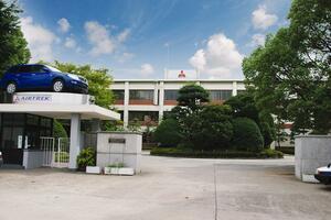 日産と共同開発の新型軽EVを生産予定! 三菱自動車が水島製作所に約80億円の設備投資決定