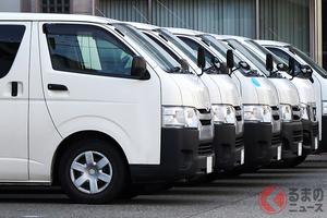 トヨタ「ハイエース」は駐車場のお得意様? 東京周辺から都心へ大集合する訳