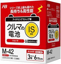トヨタモビリティパーツ、ジェームス専売バッテリー「クルマの電池」シリーズを一新