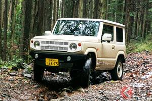 日本中から「林道」がなくなる!? 縦割り行政による修復の弊害とは