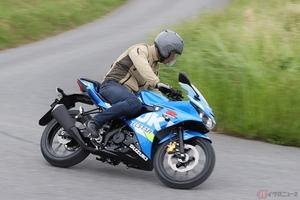 スズキ「GSX-R125」の魅力! 原二の車体に凝縮された「GSX-R」シリーズ直系のスポーツバイクとは?