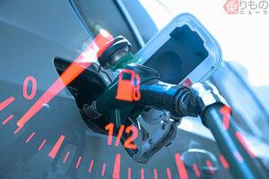 ガソリン価格まだまだ上がる? 3週間で約10円アップの地域も 「これまでが異常」