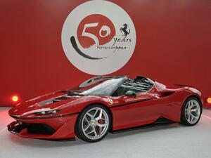 【スーパーカー年代記 104】フェラーリ J50は日本のために10台だけ作られた、3億円超の特別なモデル