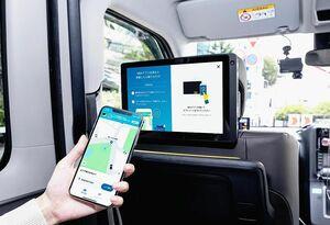移動中に運賃支払い モビリティテクノロジーズ、「MOV」に新たな決済機能追加