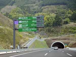 【高速道路】全国の高速道路会社が休日割引適用除外などを2020年6月14日まで延長