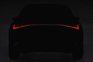 【世界初公開へ】レクサスIS新型 6/10に発表へ テールライトが判明