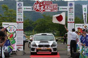 全日本ラリー:7月『ラリー・カムイ』、8月『横手ラリー2020』開催中止。次戦は9月『RALLY HOKKAIDO』