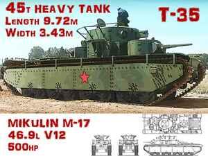 【モンスターマシンに昂ぶる 014】陸上戦艦妄想から生まれた、多砲塔を備える怪物戦車たち